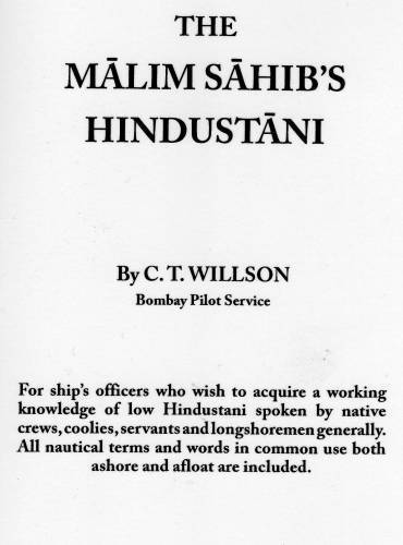 afloat in hindi